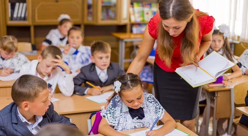 Sınıflarda Eğitim Ortalamaları ve Özel Eğitim